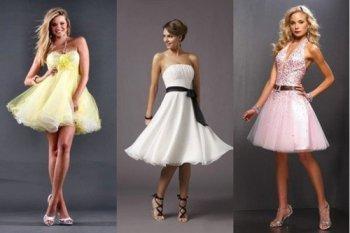 Какое платье выбрать на выпускной вечер